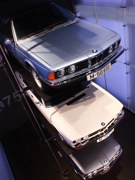 Музей BMW, Мюнхен, Германия, Европа