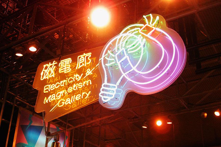 Музей науки , Гонконг, Азия