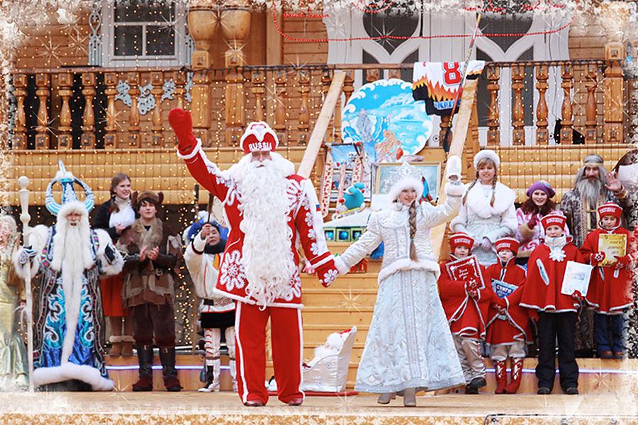 День рождения Деда Мороза, Россия, Европа